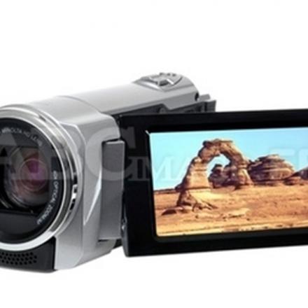 Caméscope Haute Définition Jvc GZ-HM435S-4G SILVER